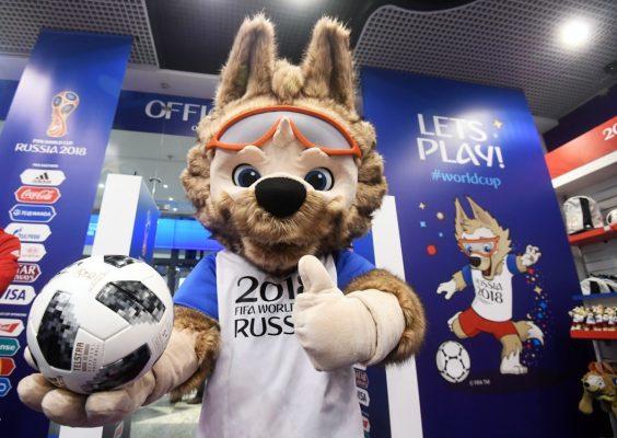 Допинг в пробах сборной РФ по футболу: FIFA сделало официальное заявление