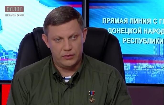 Захарченко: Без согласования с ДНР и ЛНР миссия ООН в Донбасс не войдёт