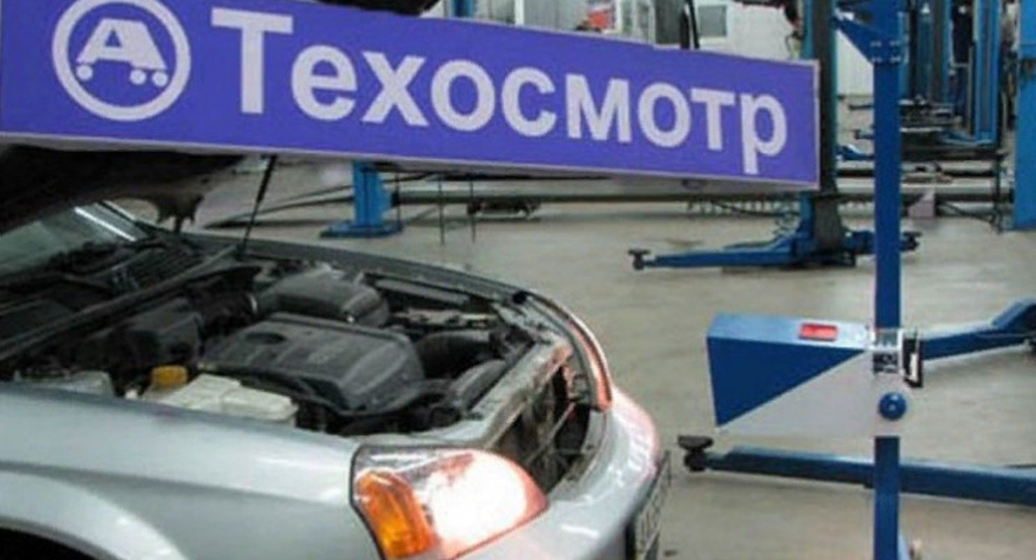 Эксперты объяснили российским автомобилистам, когда и как проходить техосмотр Автограмота