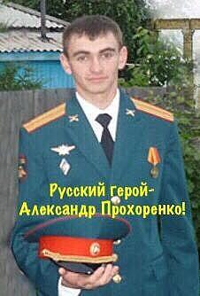 Последние слова Русского офицера