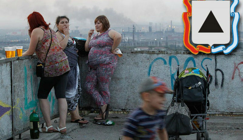 Города России, непригодные для жизни