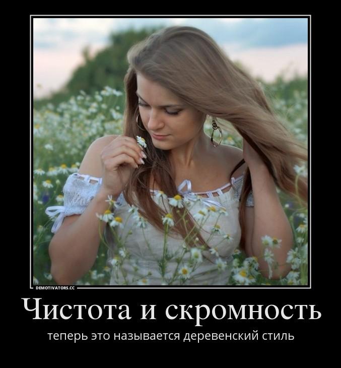 бондарчук советская красивые демотиваторы она каменских далеко всегда