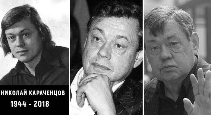 Роли, которыми запомнился Николай Караченцов