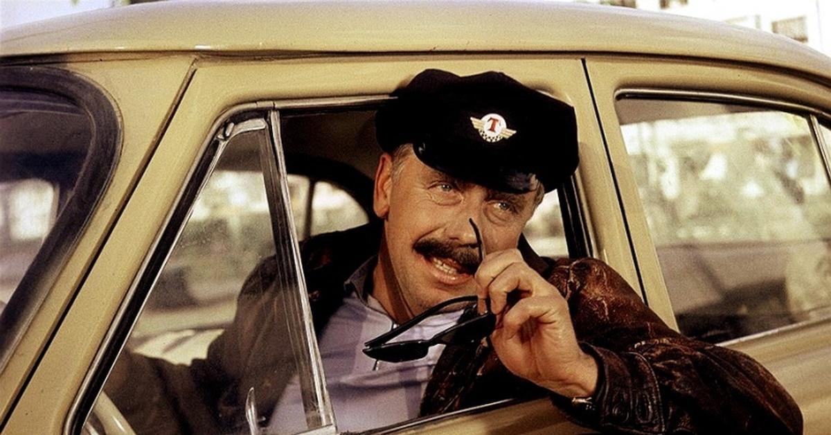 А что Вы помните про советское такси?