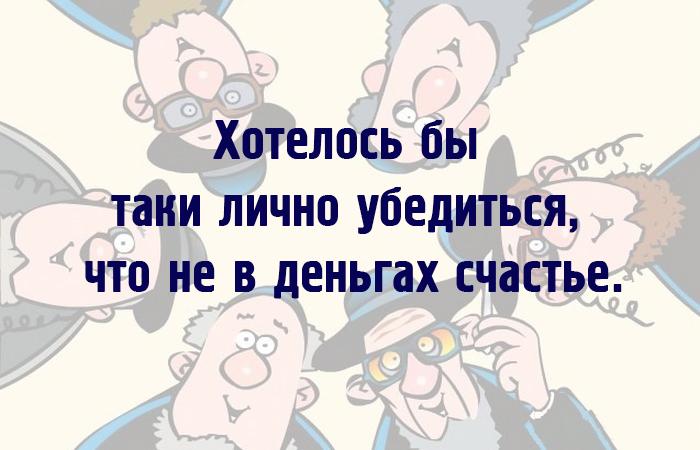 Одесские хохмы для поднятия …