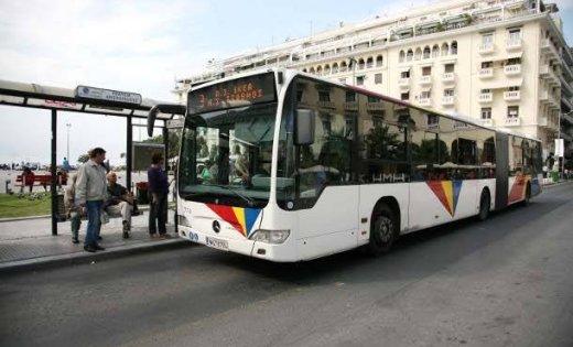 Картинки по запросу греция в общественном транспорте