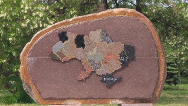 Житель Днепропетровска обозначил Россию и ДНР на памятнике «героям АТО»