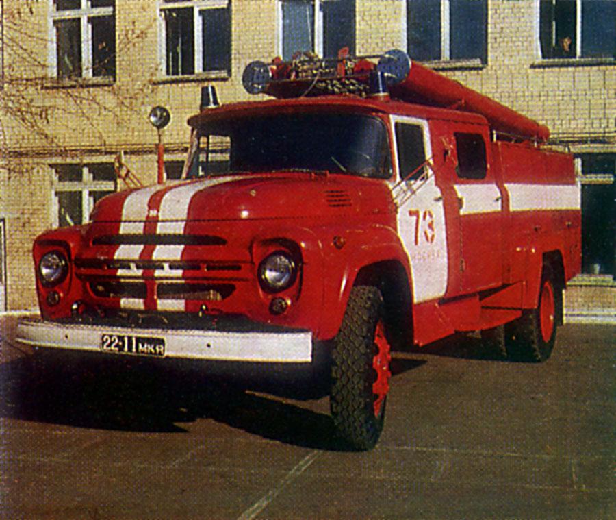 Спецокраска автомобилей в СССР