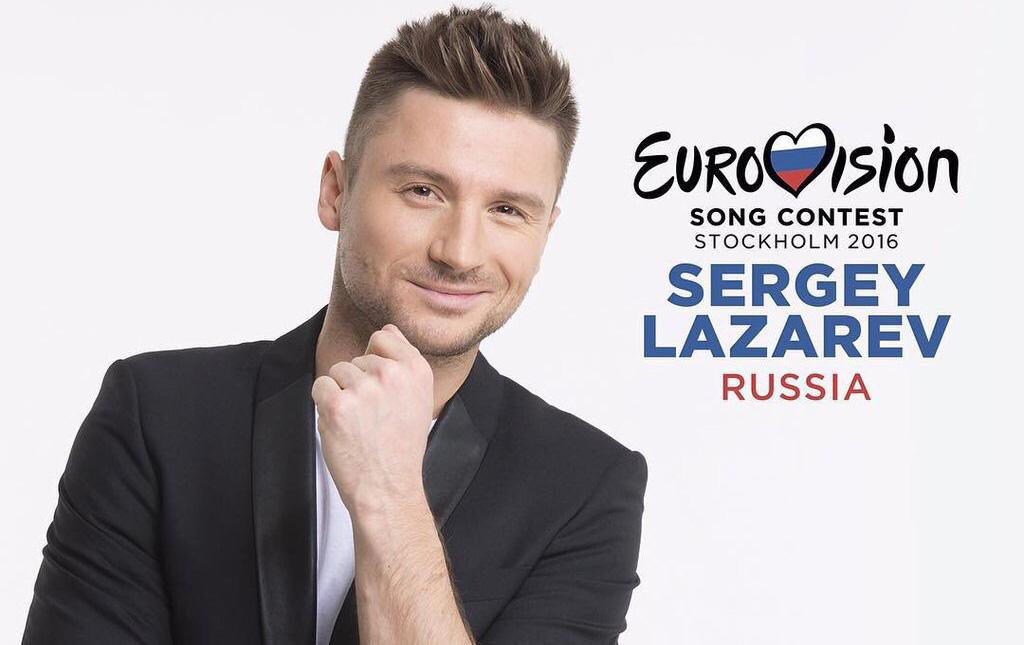 """Очень неплохо, что Сергей не привез нам """"Евровидение""""..."""