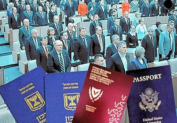 В Cеть попали списки членов правительства, губернаторов и депутатов, которые имеют второе гражданств