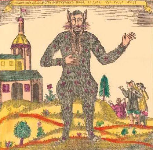 «Постучи по дереву»: как возникло это суеверие отдых