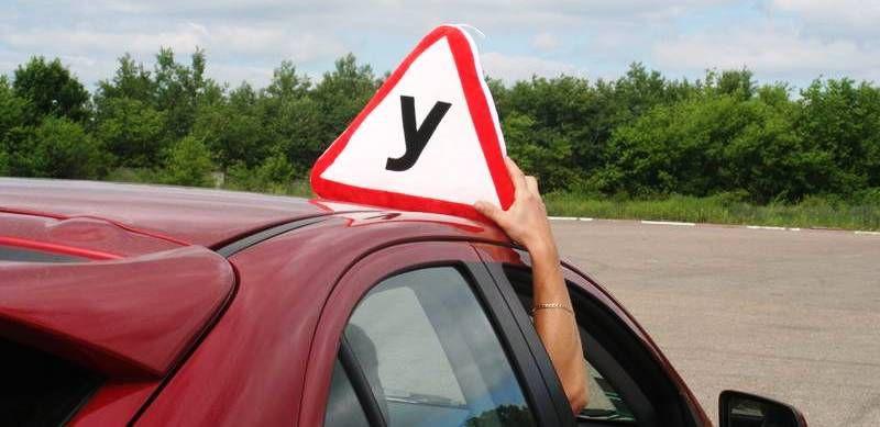 21 совет начинающему водителю авто, начинающий водитель, полезные советы, советы