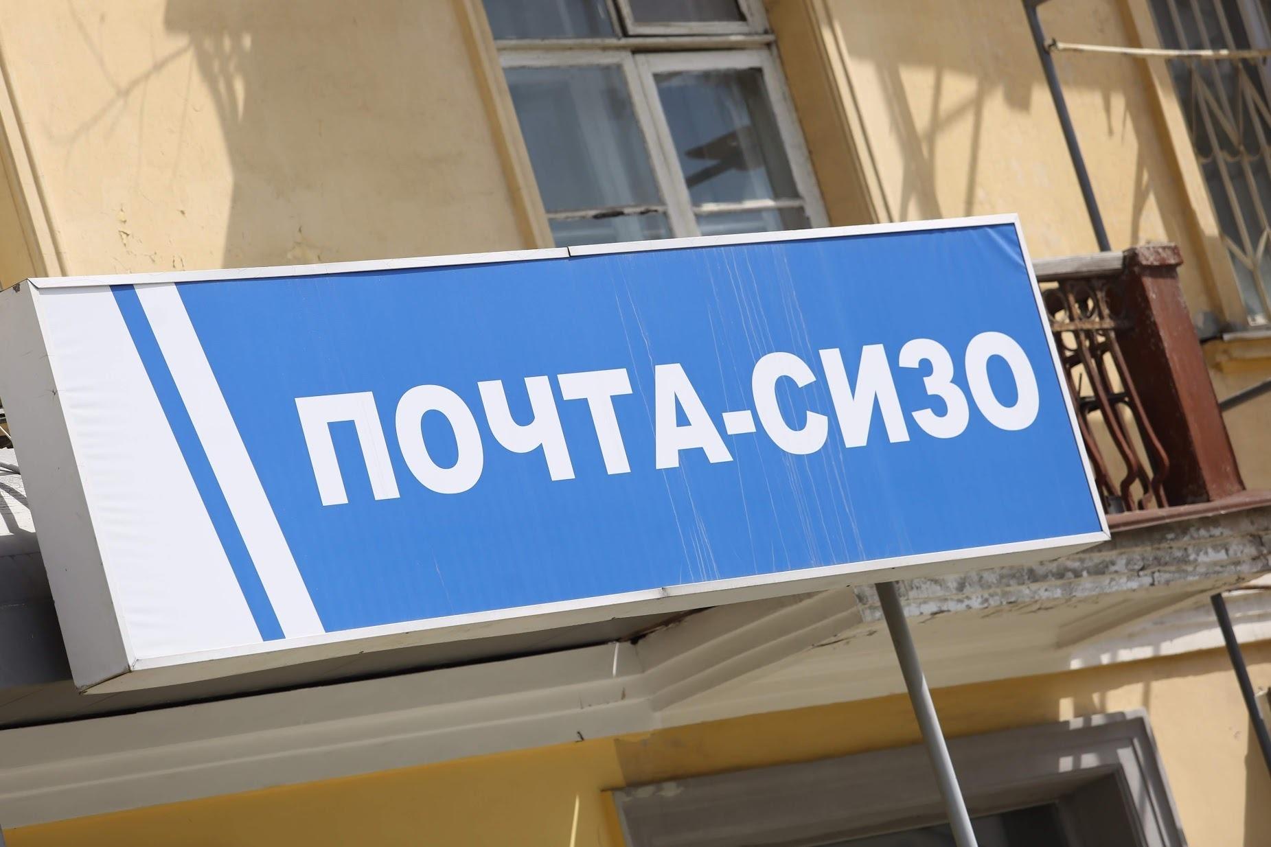 Чем плох и чем хорош законопроект Андрея Клишаса об электронной почте