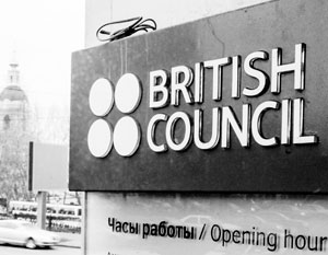 Британский совет прекратил деятельность в России