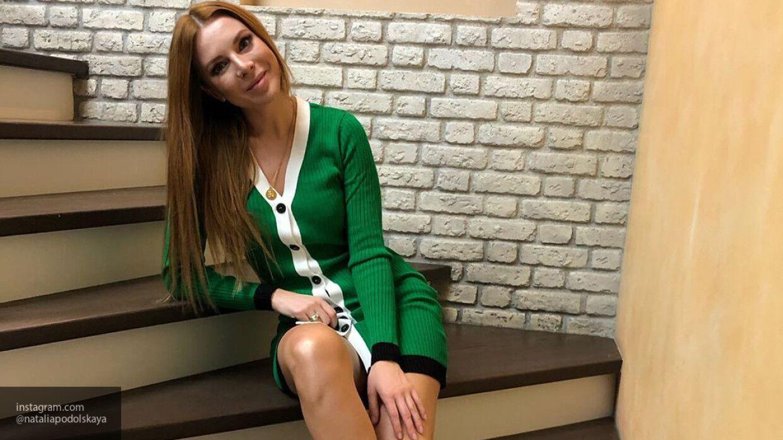 Подольская использовала священника ради свадьбы с Пресняковым