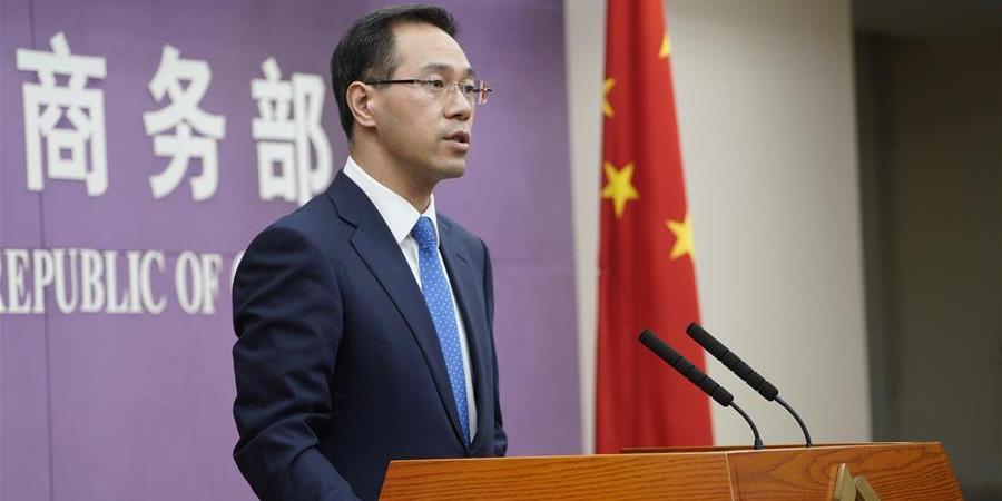 Китай пообещал продолжить со…