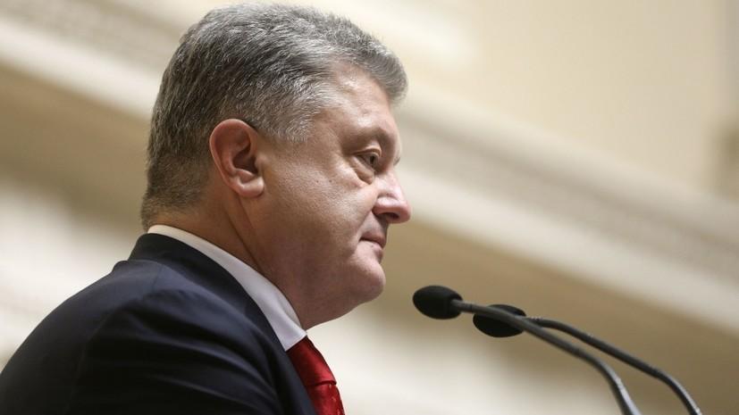 Порошенко пообещал убрать российскую базу из Севастополя