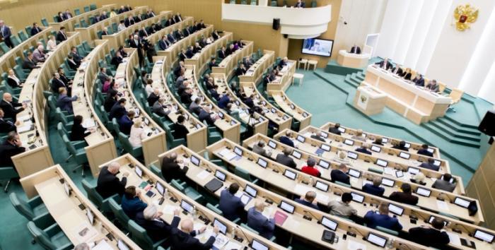 Жену члена Совета Федерации Федерального собрания Российской Федерации назначают на место мужа