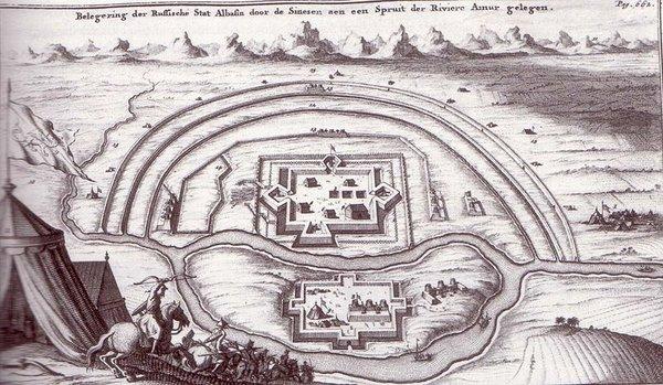 О героической обороне казаками крепости на Амуре