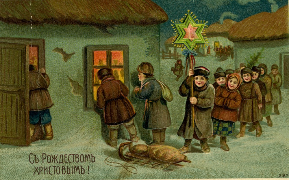 рождество на старых русских открытках руки
