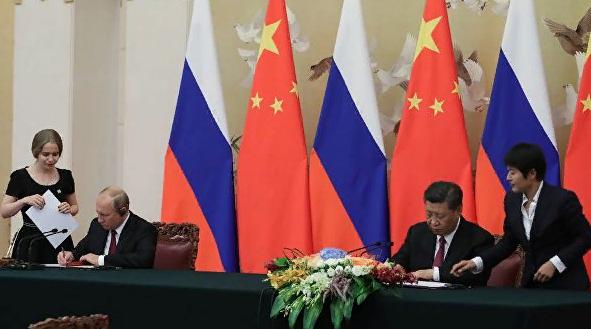 Угрожающая дружба. США увидели опасность в союзе Москвы и Пекина