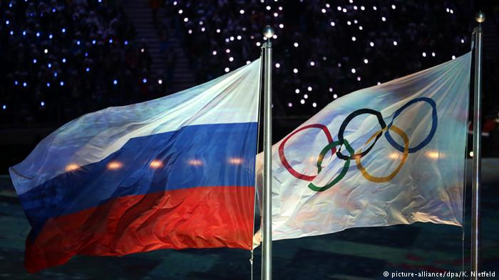 МОК может полностью отстранить россиян от Олимпиады в Токио
