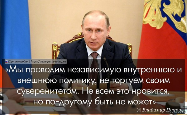 "Выборы-18:   ""ПУТИН, БАБУРИН, ЖИРИНОВСКИЙ, ГРУДИНИН и др."""