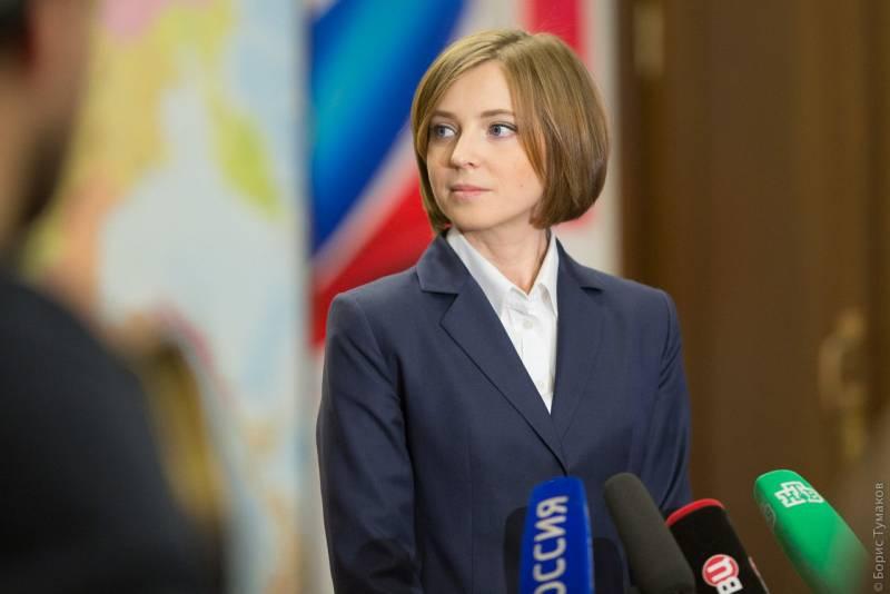 Поклонская предложила украинцам политическое убежище в России
