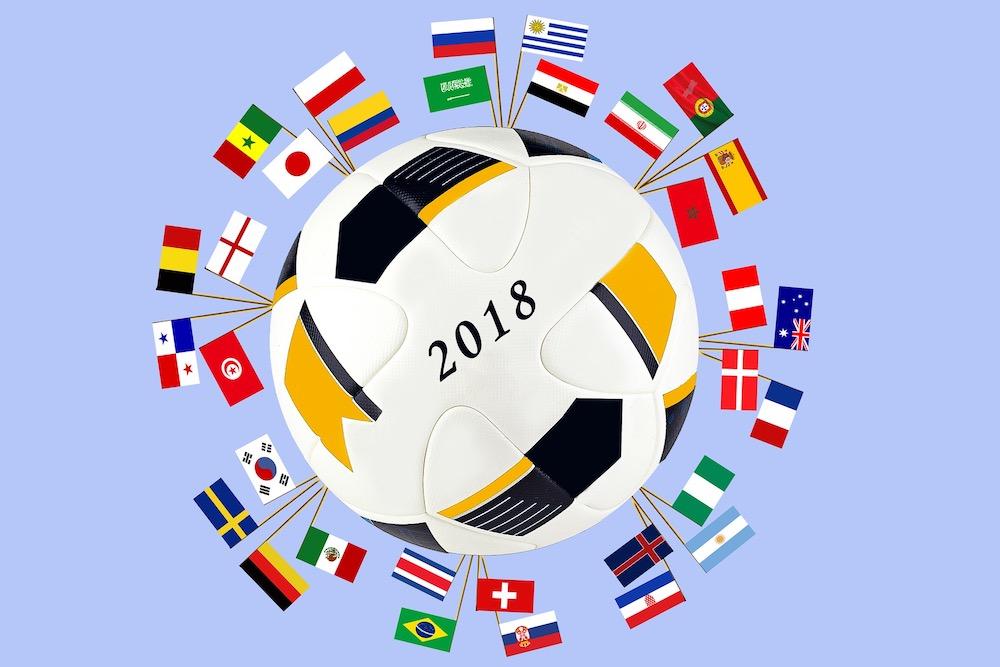 Тунис – Англия: Футбол ЧМ-2018