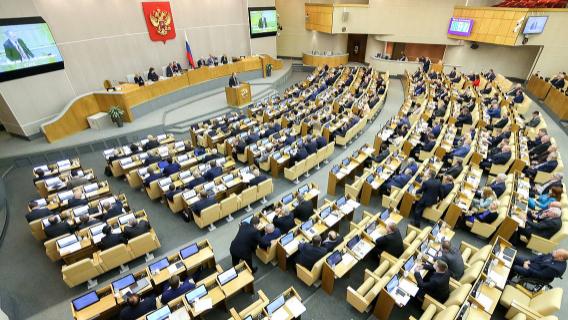 В Госдуме заявили о необходимости новой пенсионной реформы в России Общество