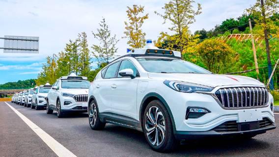 Китайский интернет-гигант Baidu собирается создать компанию по производству электромобилей ИноСМИ