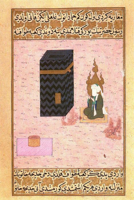 Пророк Мухаммед перед Каабой. Османская миниатюра, 1595 г. Дворец Топкапы, Стамбул