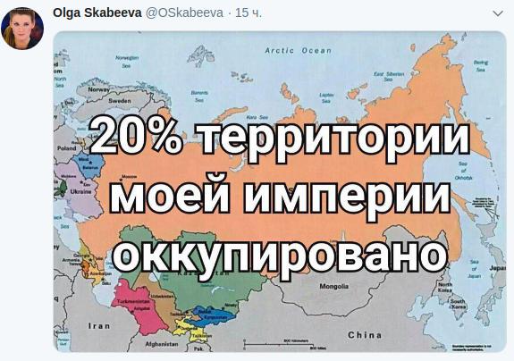 «Мою страну оккупировали на 20 процентов»: Русские начали имперский флешмоб в Сети