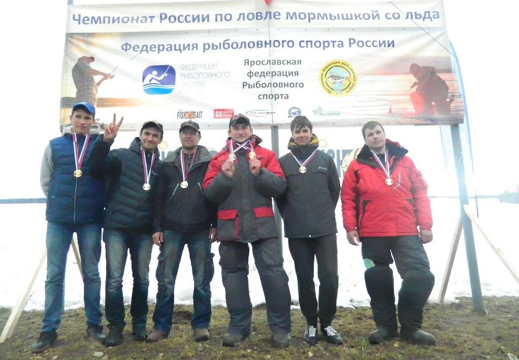 Вологодские рыбаки стали чемпионами России по ловле рыбы на мормышку со льда