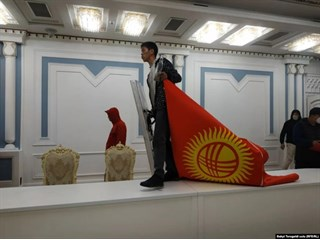 Киргизская народная забава – периодично менять северян на южан и наоборот геополитика