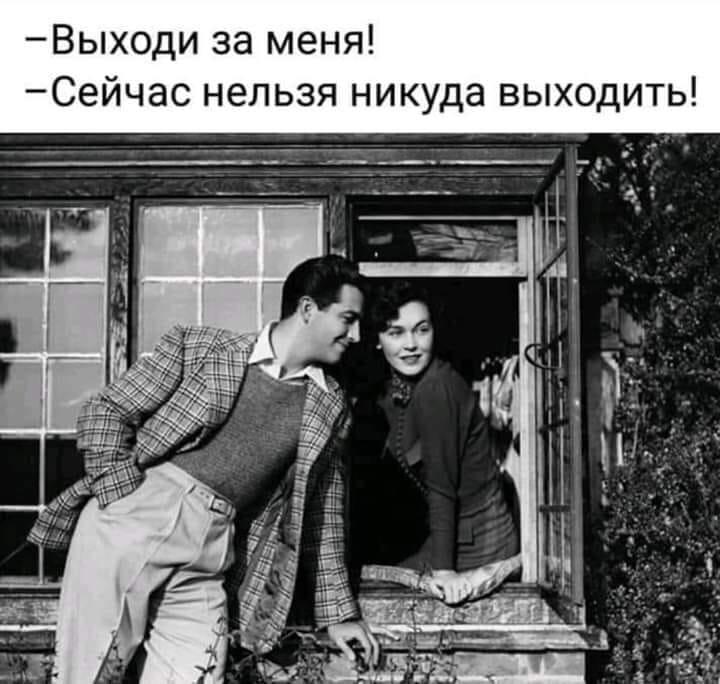 Жена начала подозревать мужа в измене, ну и соответственно наняла детектива... Весёлые,прикольные и забавные фотки и картинки,А так же анекдоты и приятное общение