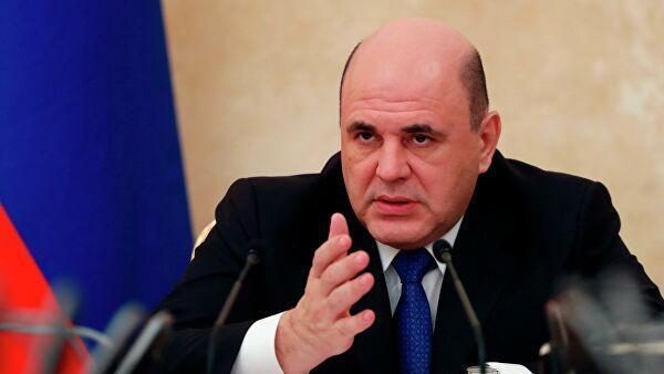 Мишустин уволил главу департамента госслужбы и кадров правительства