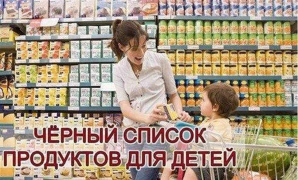 Опасные для детей красители и продукты их содержащие