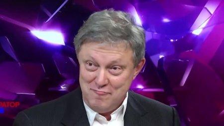 Посадить за «базар» Явлинского…