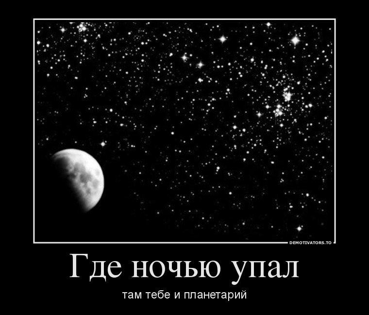 много смешные демотиваторы звезд сказки про лунтика