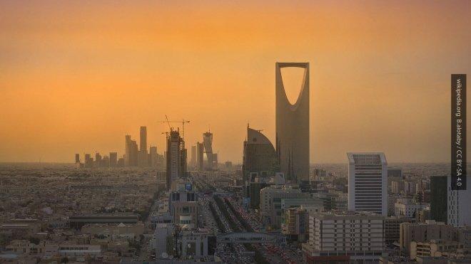 Сокращение запасов: в Саудов…