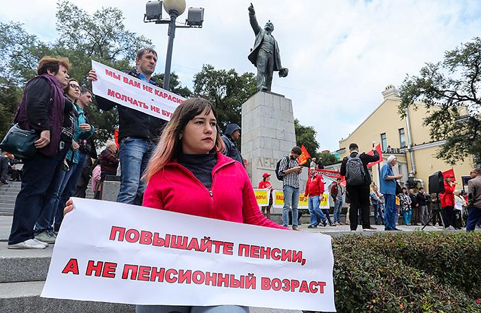 В российских городах проходят акции протеста против пенсионной реформы
