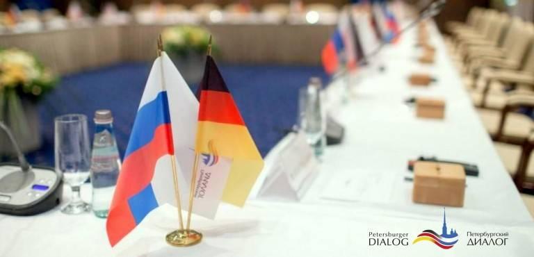 Форум в пригороде Бонна. «Понимающих Путина» становится всё больше