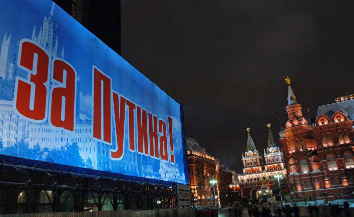 Выборы президента России 201…