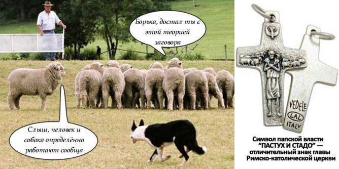 Это обязан знать каждый славянин!