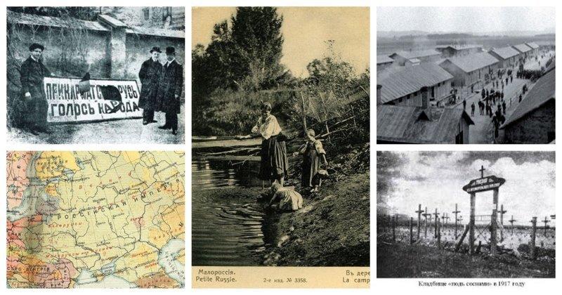 Концлагеря Талергоф и Терезин: как из русинов делали украинцев