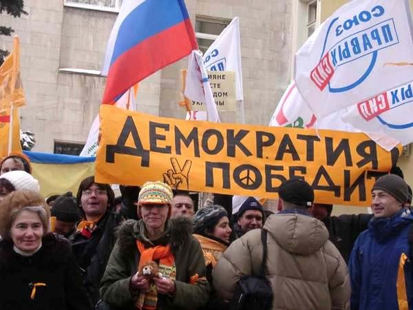 Что дала России демократия и…