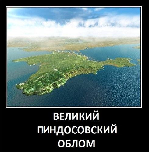 Майдан затевался Вашингтоном исключительно ради Крыма