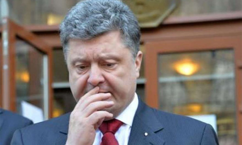 Плохая новость для Порошенко…