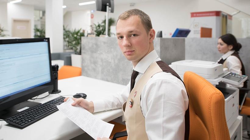 Флагманский центр занятости «Моя работа» открыли в Москве